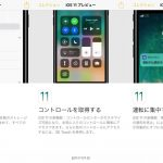 ios-11-hint-app.jpg