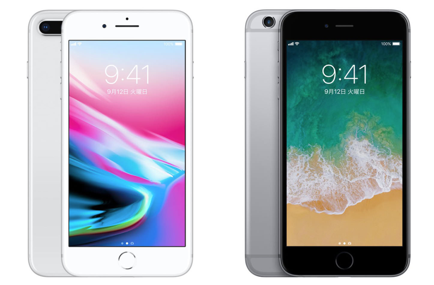 Iphon8plus vs iphone6splus