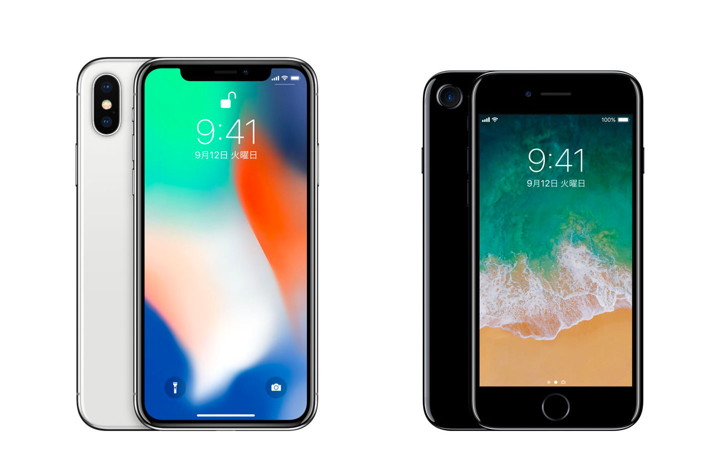 Iphone x vs iphone 7
