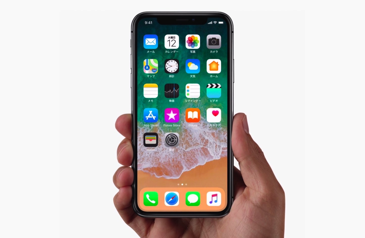 Iphonex screenshot