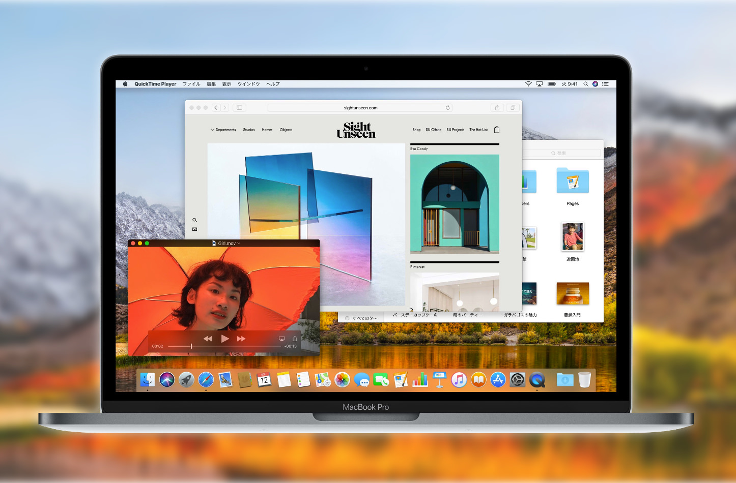 Macos high sierra top