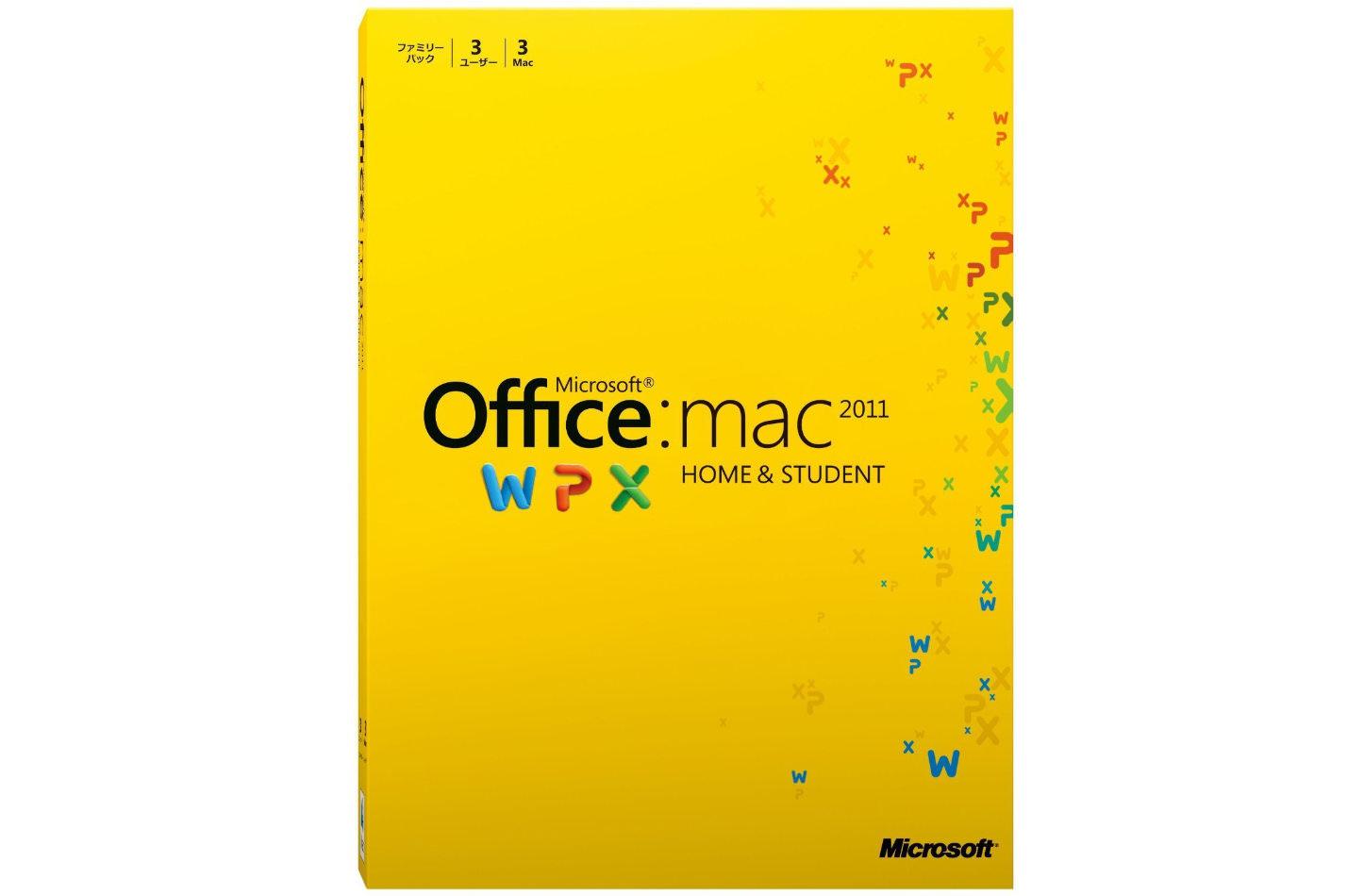 office-for-mac-2011.jpg