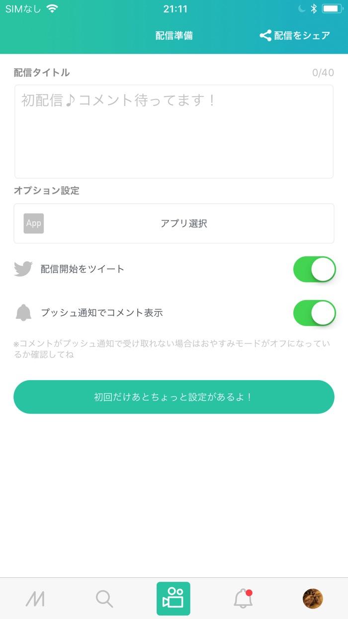 tutorial_2.jpg