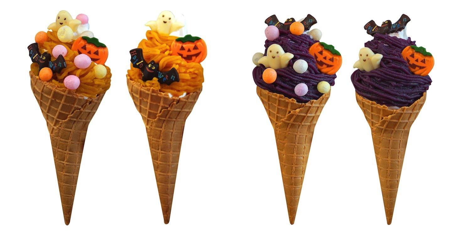 04Coisof-Halloween-Menu-.jpg