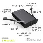 089_Twintail_10050_amazon07.jpg