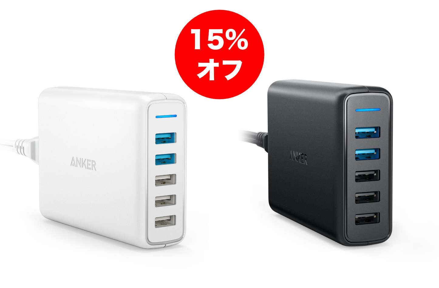 15perecent off anker charger