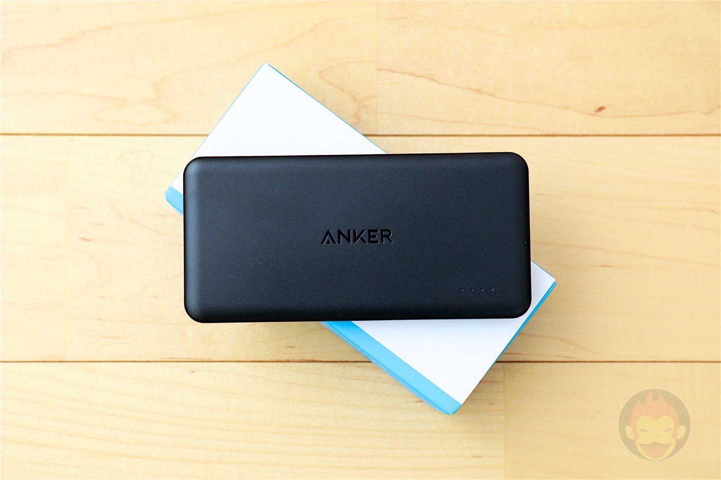 Anker-PowerCore-II-Slim-10000-01.jpg