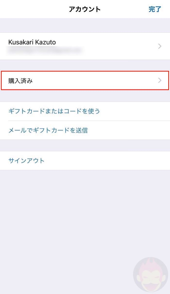 App-Store-Downloaded-Apps-02.jpg