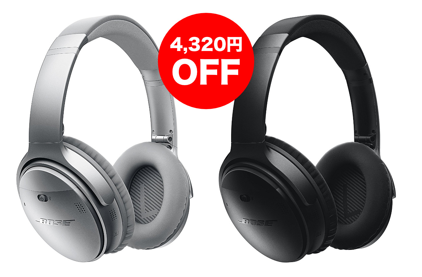 Bose QuietComfort35 Headphone Sale