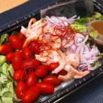 Costoco-Cholegi-Salad-02.jpg