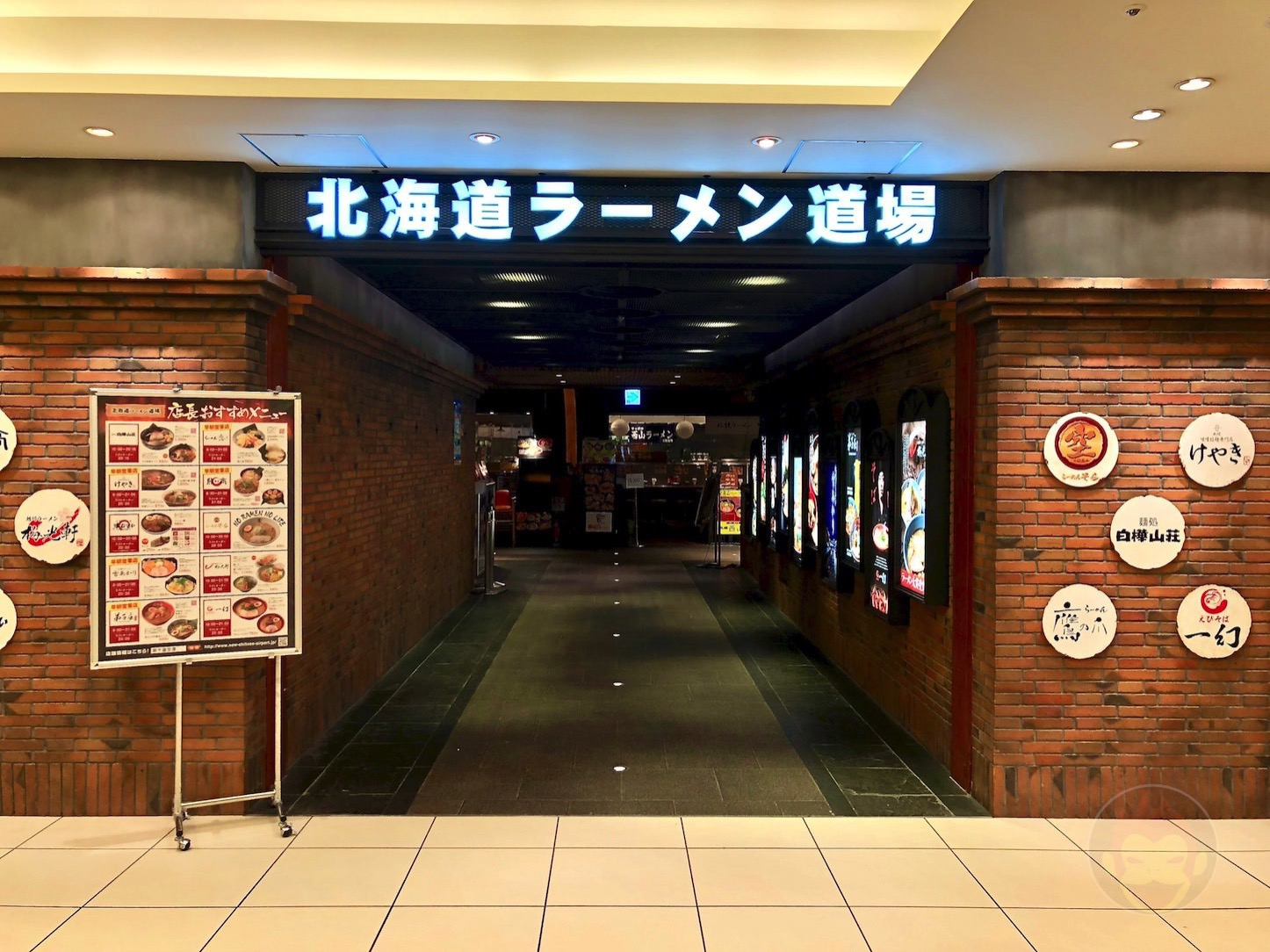 新千歳空港「北海道ラーメン道場」内にある「麺屋 開高」