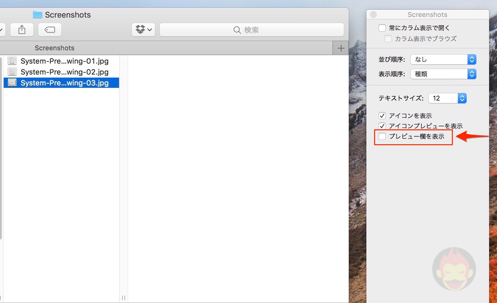 How To Show File Preview Mac