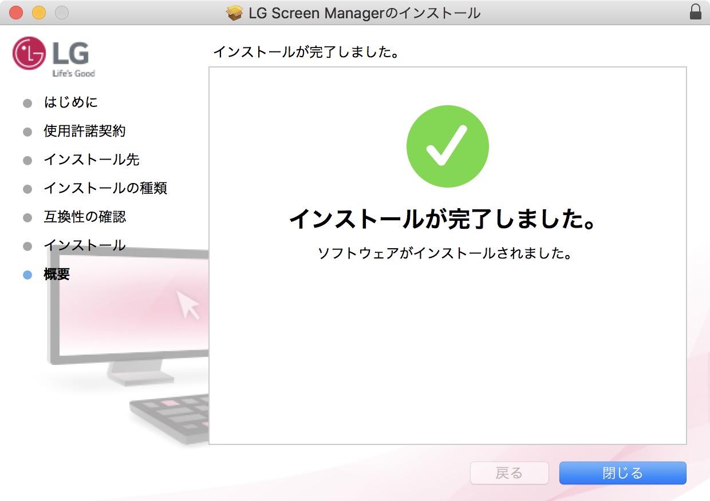 LG Screen Utility