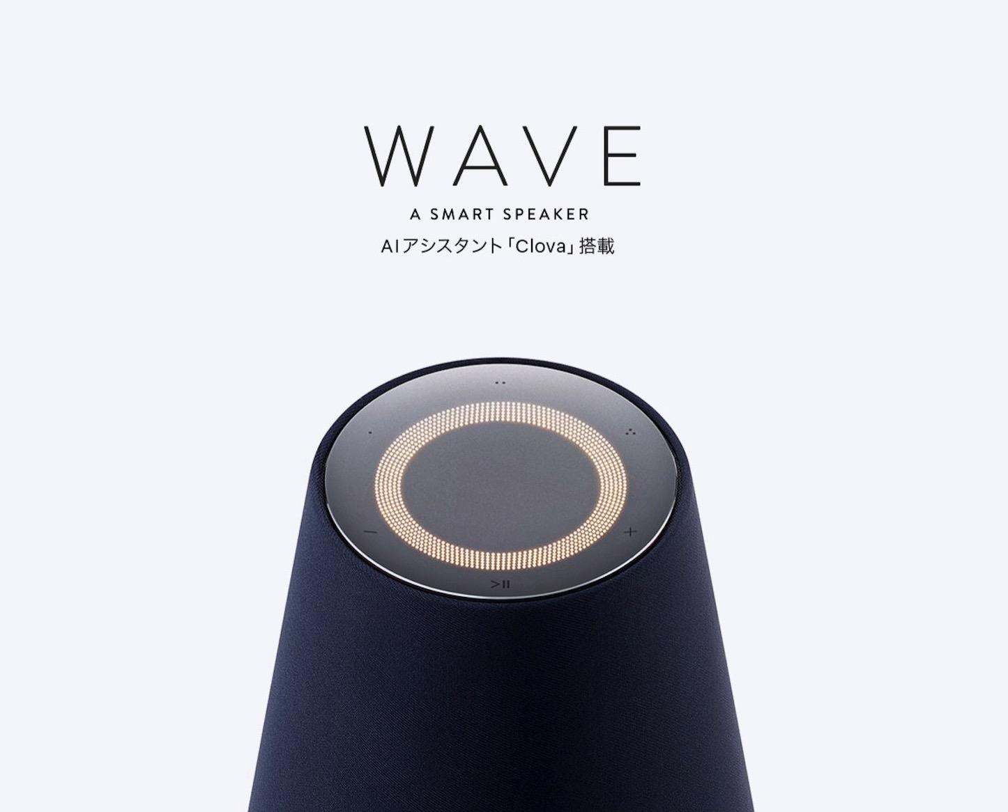 Line Wave Clova