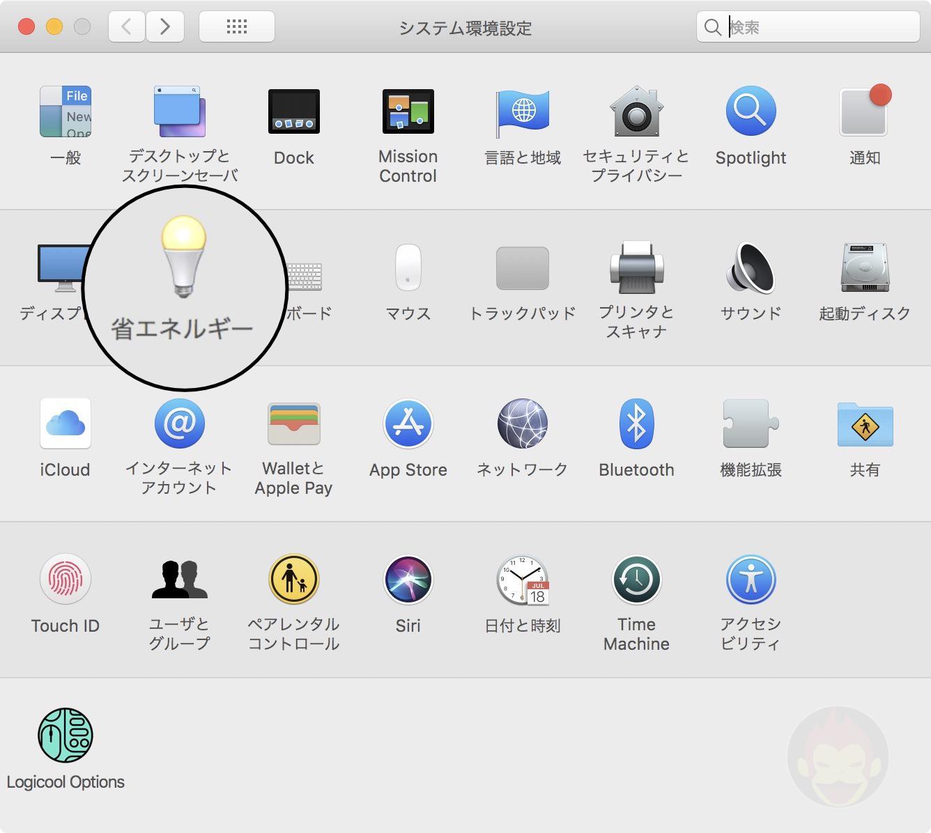 Mac-Battery-Settings-Menu-Bar-01.jpg