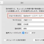 Mac-Settings-for-Siri-04.jpg