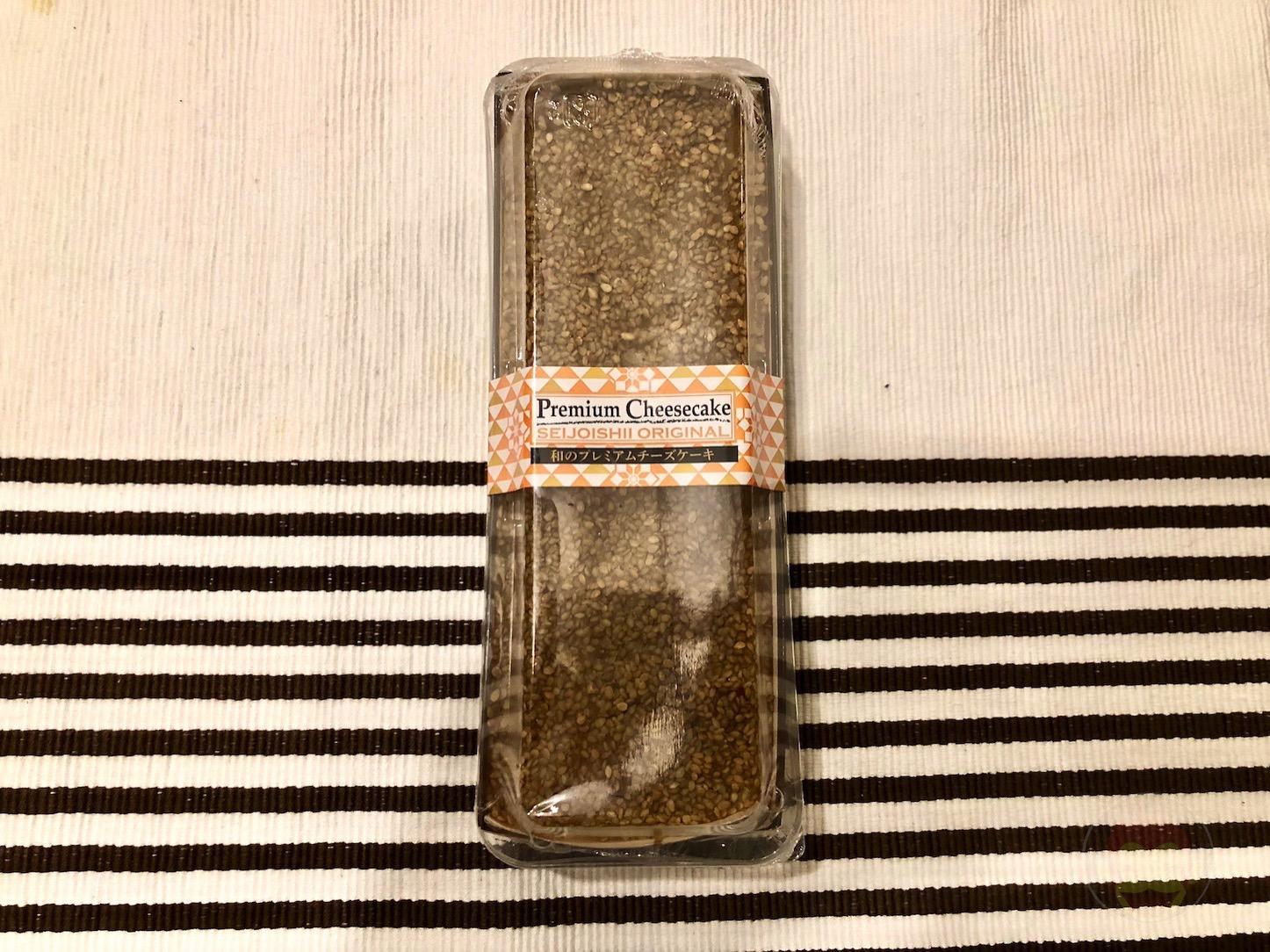 Premium-Cheesecake-Japanese-Style-01.jpg