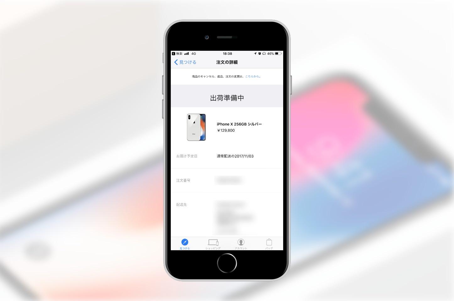 Ready To Ship iPhoneX