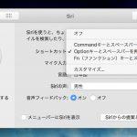Siri-Keyboard-Settings.jpg