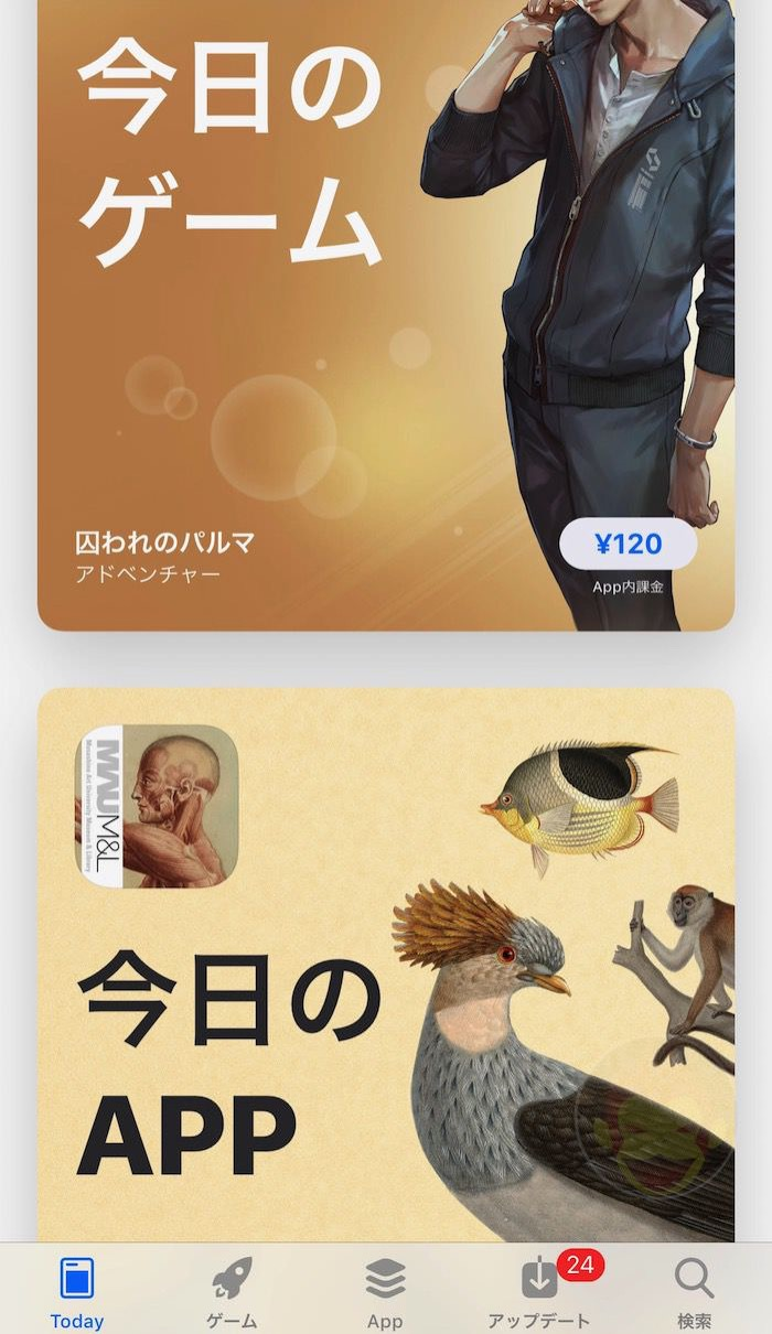 Todays App AppStore 01