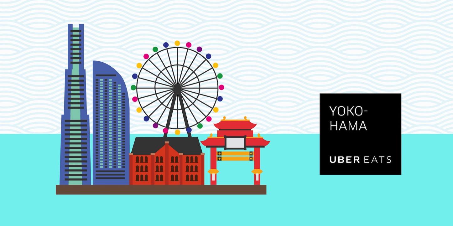 UberEATS Yokohama
