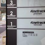 finetrack-TOKYO-BASE-Official-Store-09.jpg