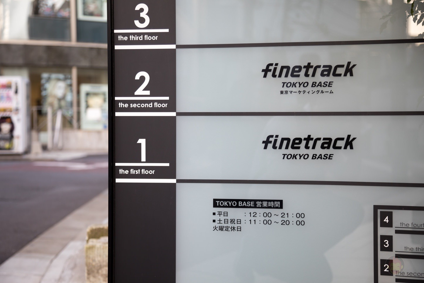 Finetrack TOKYO BASE Official Store