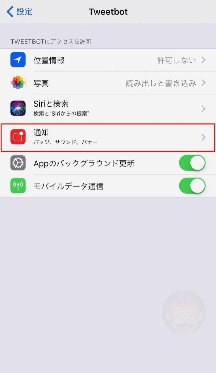 iOS11-Notification-Settings-01.jpg