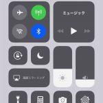 iOS11-Settings-02.jpg
