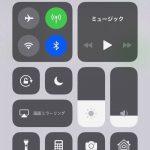 iOS11-Settings-03.jpg