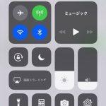 iOS11-Settings-04.jpg