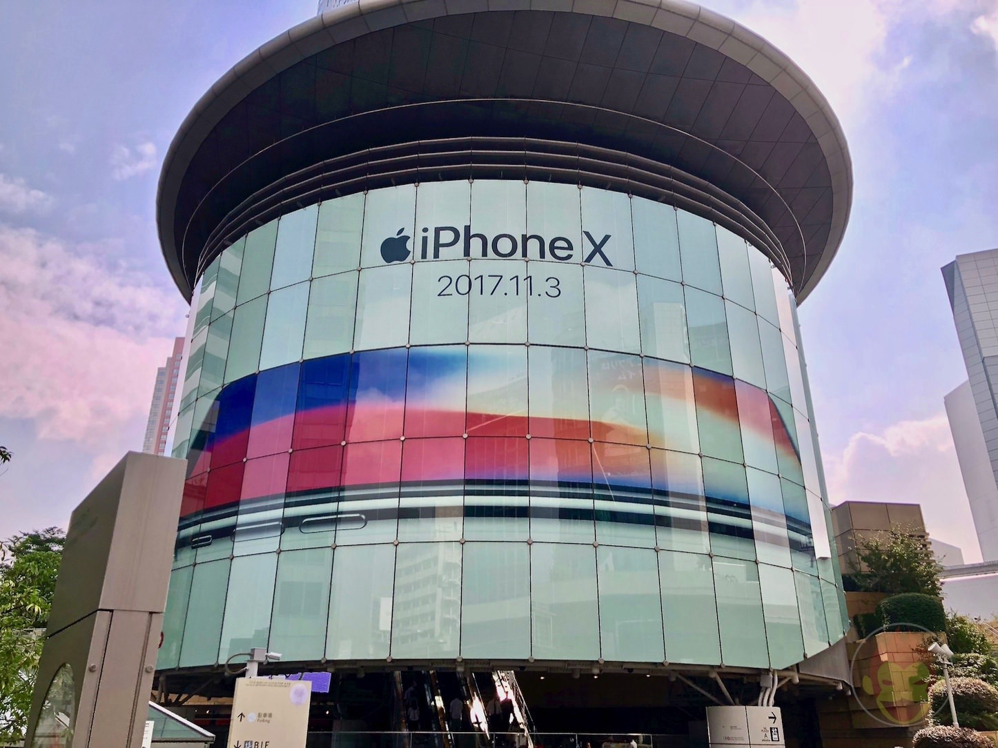 IPhoneX Coming Soon at Roppongi