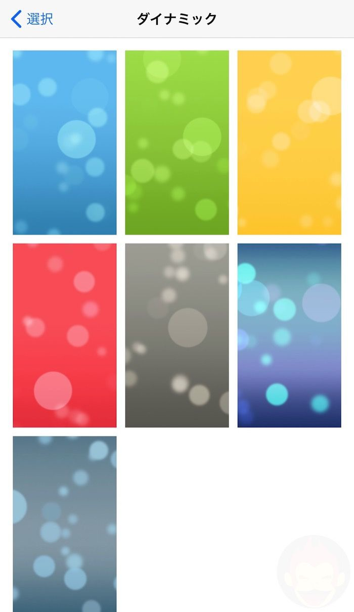 Iphone dynamic wallpapers ios11 01