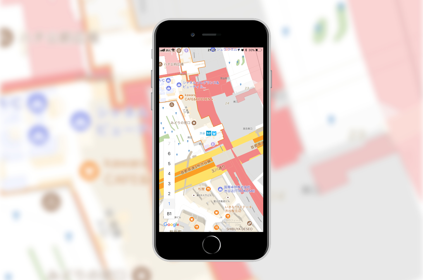 Iphone8 using maps with one hand