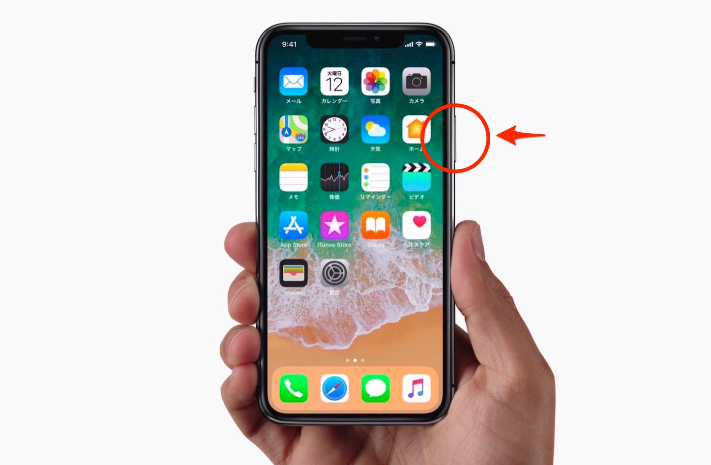 Iphonex How To Activate Siri