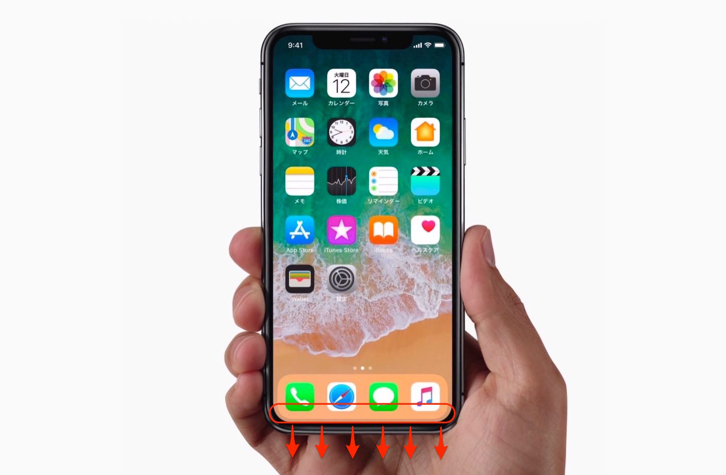 Iphonex Reachability