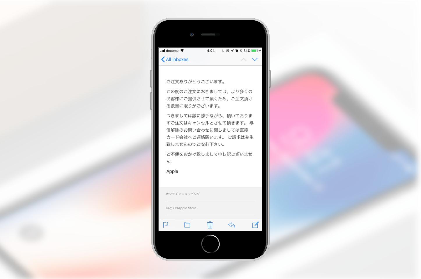 iphonex-cancel.jpg