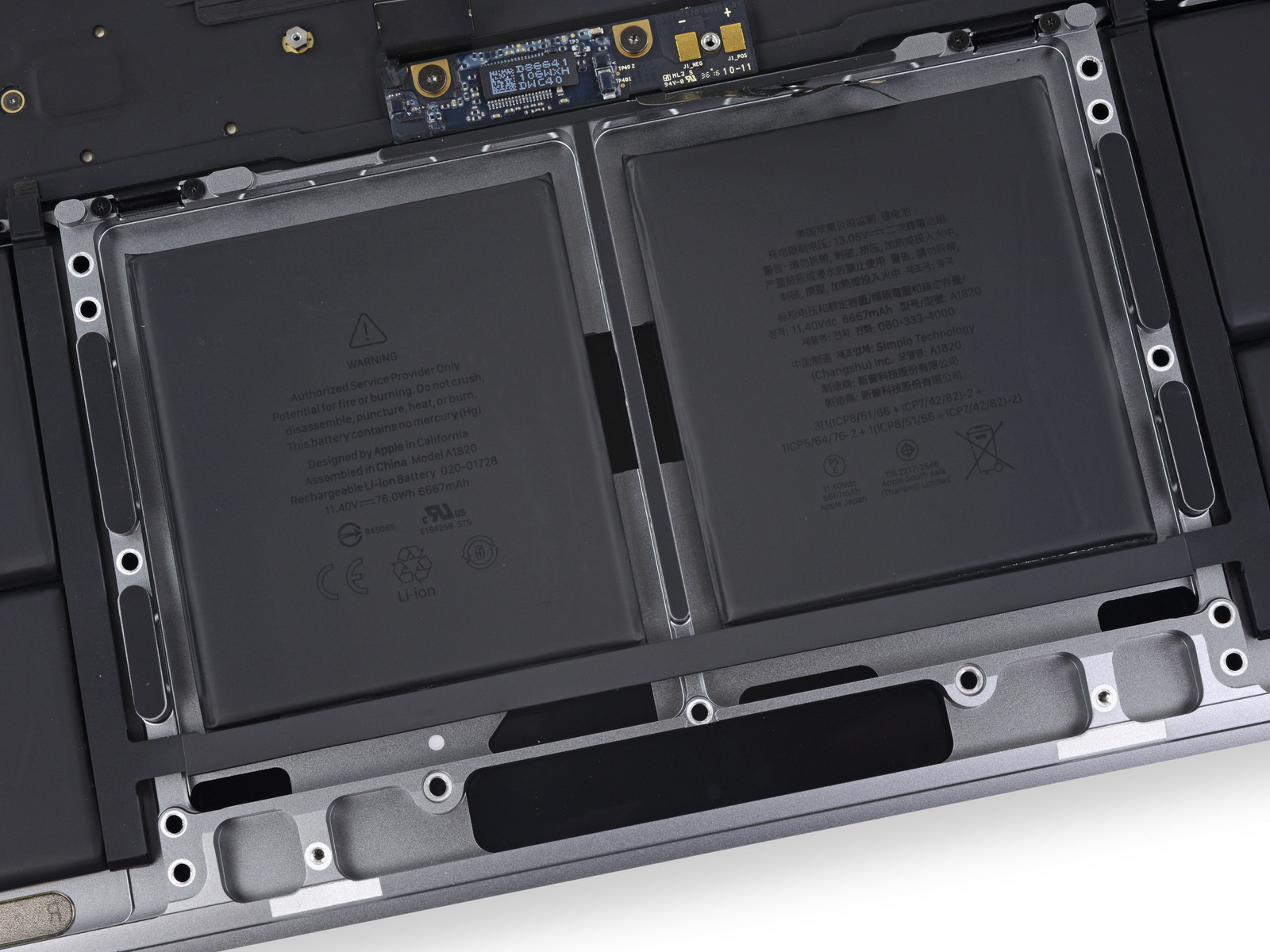 macbook-pro-2016-15inch-battery-ifixit..jpg