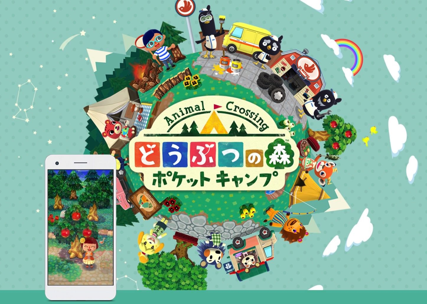 Animal Crossing Released
