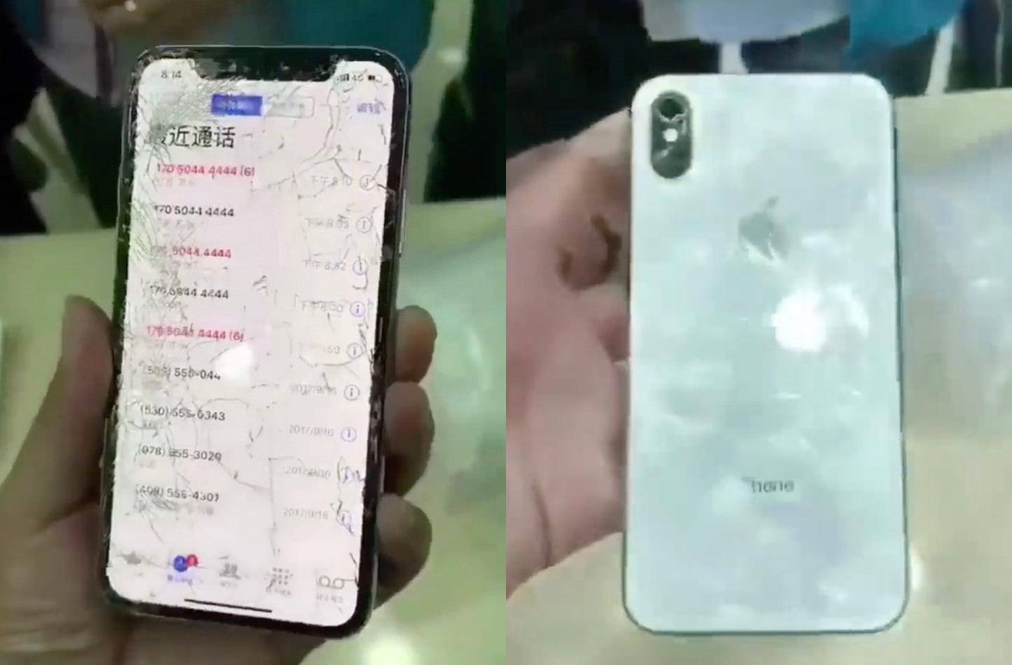 Broken-iPhoneX.jpg