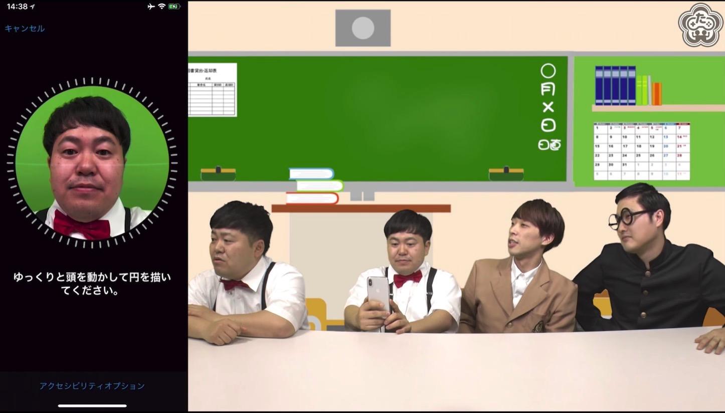 The-Touch-iPhoneX-FaceID.jpg