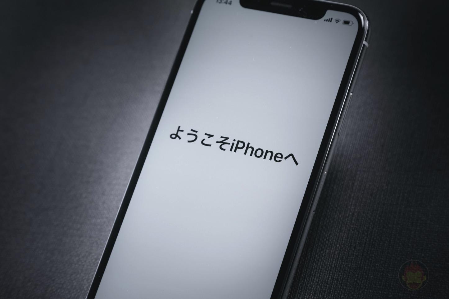 Welcome-to-iPhoneX-02.jpg