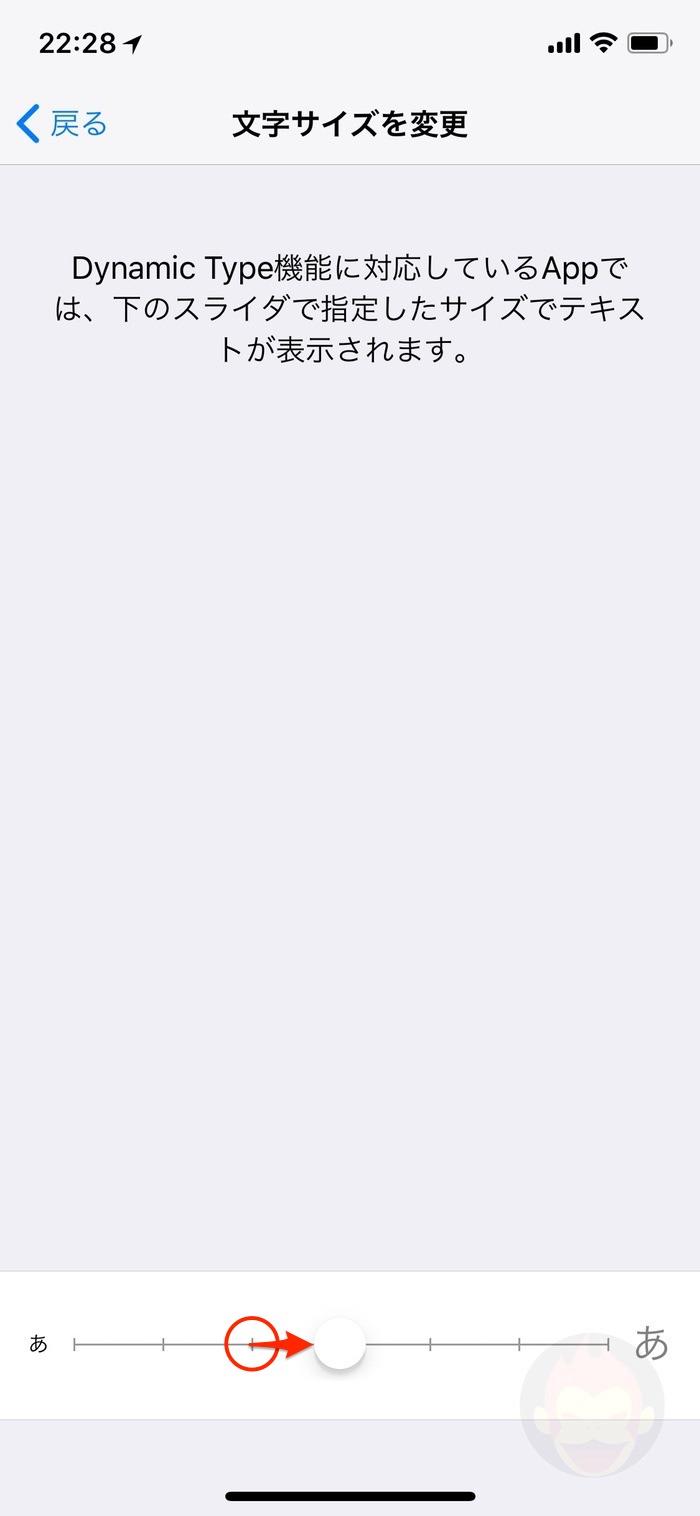 iOS-11-Widget-02