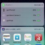 iOS-11-Widget-03