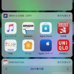 iOS-11-Widget-05