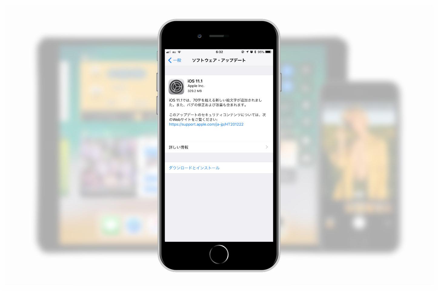 iOS11-Software-Update.jpg