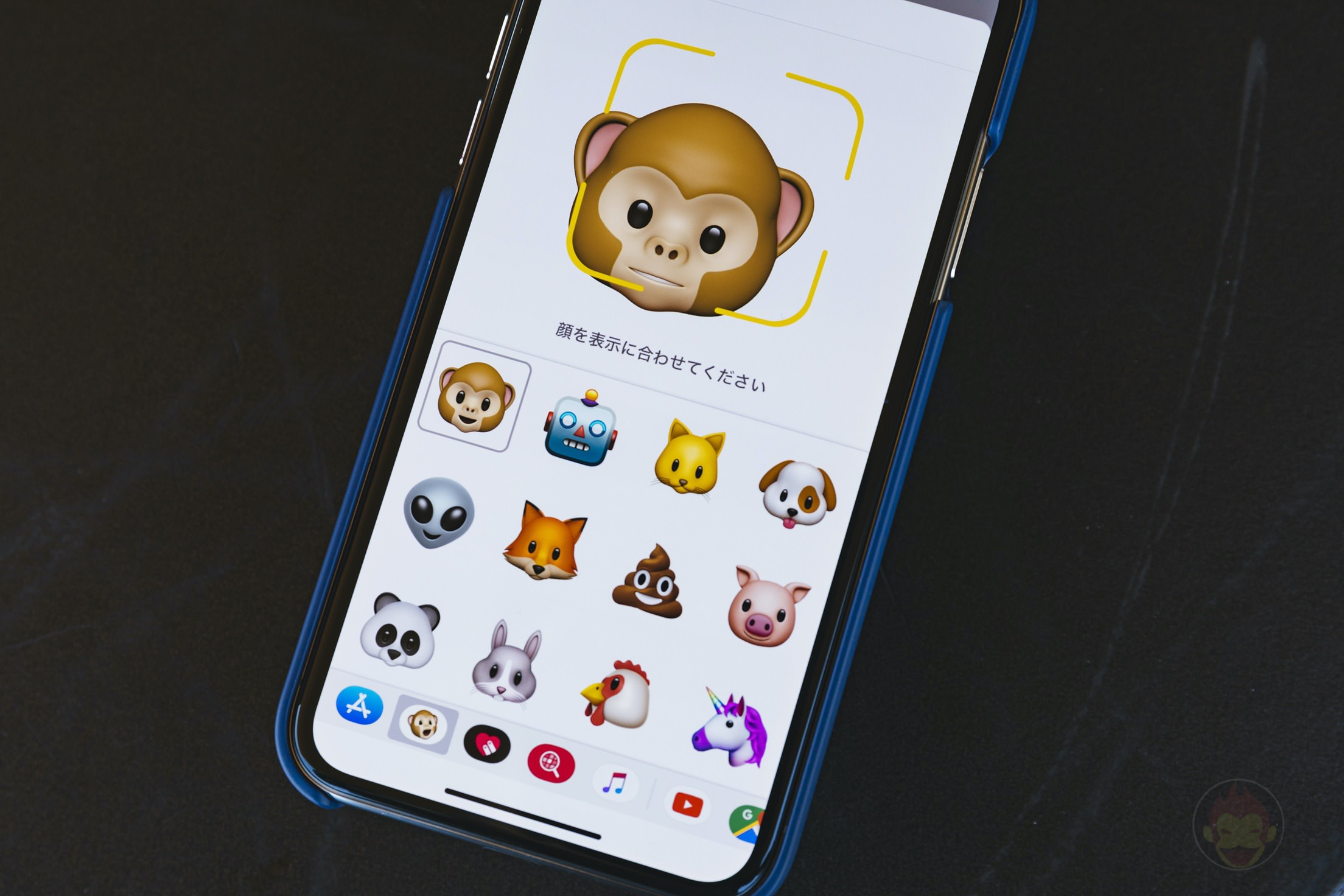 IPhone X Review SIlver Model Comparison Animoji