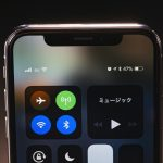 iPhoneX-Control-Center-Battery-01.jpg