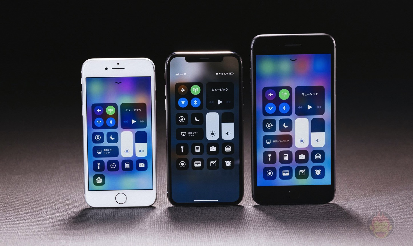 iPhoneX-Control-Center-Battery-02.jpg