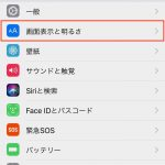 iphone-x-battery-percent-01